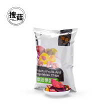 Mixed Vegetables and Fruit chips