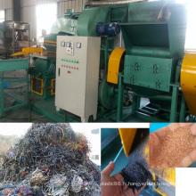 Équipement de recyclage de câble de cuivre