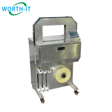 Banding machine fully automatic opp film branding bundling in printing and packing industry