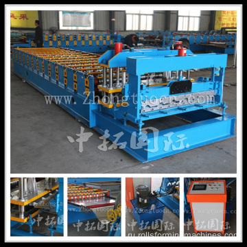 PPGI Glazed Tile Forming Machine
