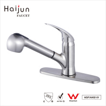 Haijun 2017 Luxury Durable cUpc Home Bathroom Thermostatic One Handle Faucet