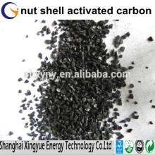 Конкурентоспособная цена скорлупе ореха активированный уголь дезодорант для продажи