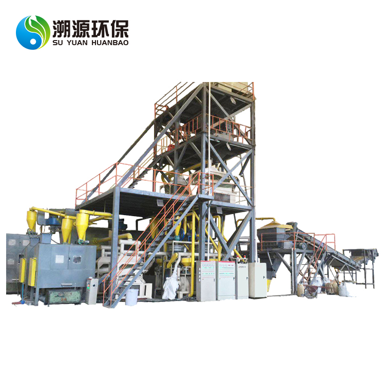 large pcb recycling equipment