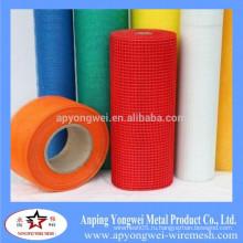 YW-Стеклотканевая сетка для рекламных материалов