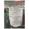 Jumbo+bag+of+one+ton+for+agriculture