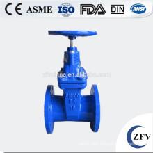 DIN soft sealing gate valve cast iron water gate valve