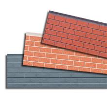 Isolierte dekorative Backsteinmauerplatten