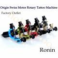 Professional Dragonfly Swiss Rotary Tattoo Machine Tattoo Gun