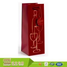 La impresión al por mayor reutilizable barata del logotipo del tamaño de encargo manejó la sola bolsa de papel elegante de empaquetado de la botella de vino