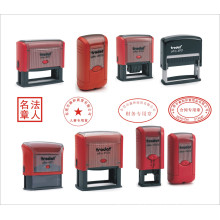 Rolling ID Guard Rubber Stamps/Rolling ID Guard Self-Inking Stamper