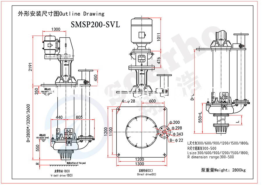 SMSP200-SVL outline drawing