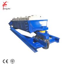 Pantalla de vibración giratoria de residuos sólidos de acero al carbono