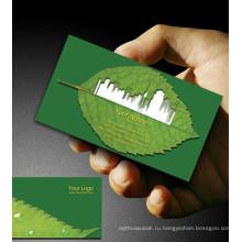 Визитные карточки горячая Штемпелюя фольга карта с дешевым ценой