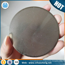 0.15mm 0.2mm hole stainless etching coffee filter disc with customized laser print Logo