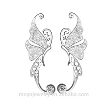 Sterling silver Dancing butterfly clip on earrings
