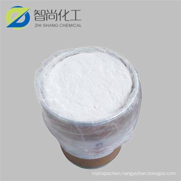 Glycine Amino acid CAS  56-40-6