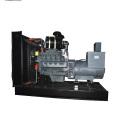 Deutz Open Diesel Generator Set