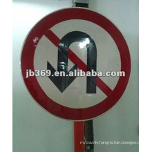 High quality glass fiber reinforced plastics traffic sign board