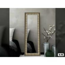 Ps обрамленное зеркало примерочной с отличным серебряным зеркалом