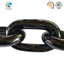 Studless Link Marine Metal Chain