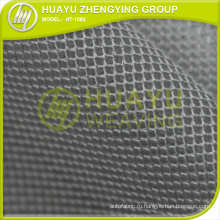 Ткань полиэфирная сетчатая HT-1082