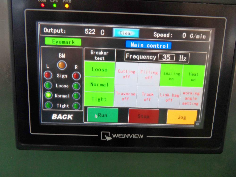 touch screen of stripping machine