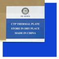 Пластина CTP