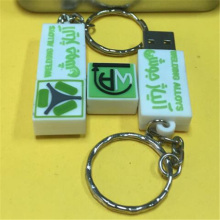 2016 Fashion Gift Motivational Silicone USB Cover Protector