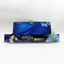 APEX Shop Men Skinc Care Product Display Rack