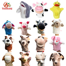 Tigre de pelúcia / burro / veado / crocodilo / lagosta / porco / urso de pelúcia / rena / sapo / macaco / peixe / tubarão / vaca / brinquedo do cão / fantoche de mão de pato para adultos