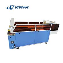 Упаковочная машина для складывания одежды простого типа