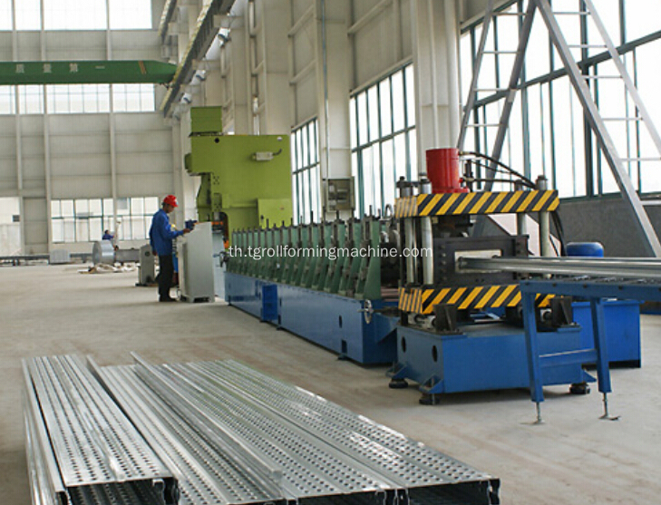 นั่งร้าน Walk Board Forming Machine