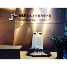 Placa de intercambiador de calor de barrido sanitario Gx18 de grado alimenticio