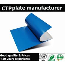 Высокочувствительная печатная плата CTP