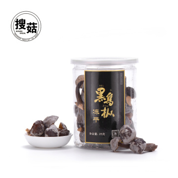 Chinese healthy snacks food sell mushroom bulk dehydrated food