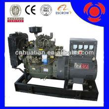 Weichai 40kw Diesel Generator With Ricardo K4100ZD Engine