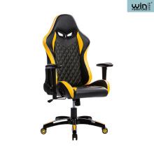 Recliner E-sport Gaming Chair