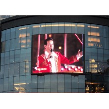 P8mm High Brightness Outdoor Curved LED Display