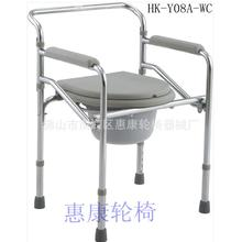 Home elderly patients with Commode chair