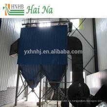 Ciclón de la vivienda del filtro de aire del rendimiento para el tratamiento del gas de Fule