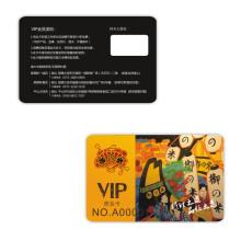 Silk Screen Printing Plastic Card VIP Card