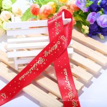 High quality satin ribbon with printing logo