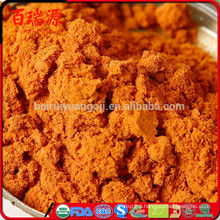 GMP Wolfberry powder goji extract goji juice side powder