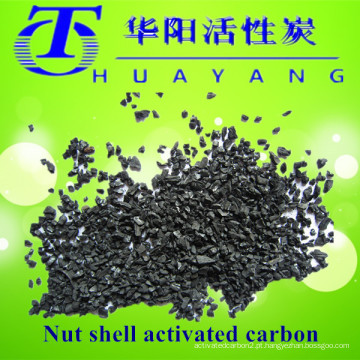 930 carvão de casca de porca de valor de iodo para carvão ativado com carvão ativado