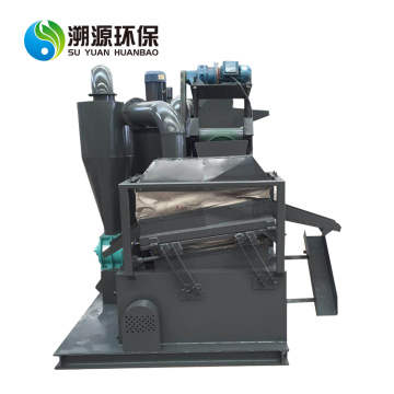 Wasted Copper  Cable Wire Granulating Machine