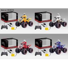 Vier Funktion R / C Motorrad Spielzeug für Kinder (einschließlich Aufladung)