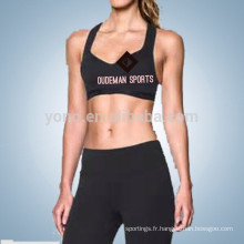 Nouveau soutien-gorge de sport sans fil professionnel pour les femmes yoga