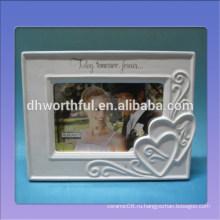 Керамическая свадебная фоторамка с дизайном любви