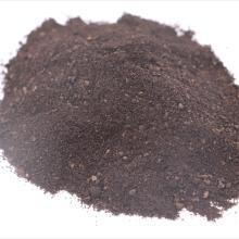 Zuverlässige Lieferantenbeispiele für organischen Dünger