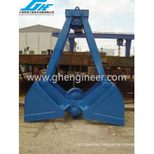 1-40m3 Grapa de dos cuerdas para materiales a granel (GHE_TRCG-210)